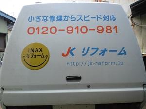 CA390245.JPG