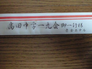 CA390301.JPG