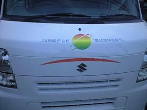 CA390462.JPG
