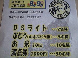 CA390582.JPG