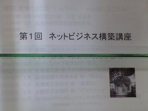CA390786.JPG