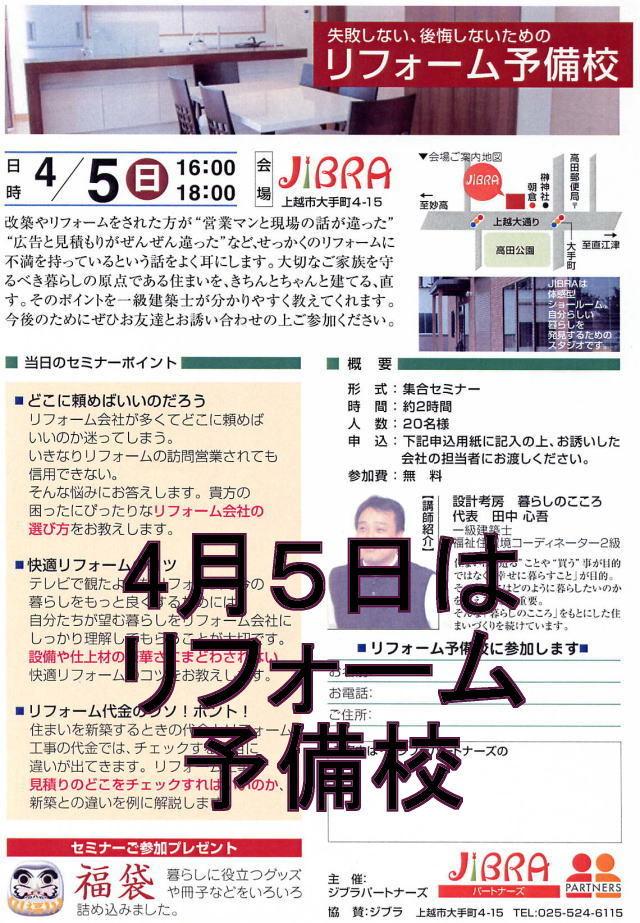 yobikou2.jpg