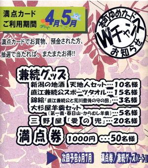 yumeka-do5.jpg