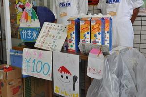 100円のかき氷