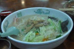 海老タン麺