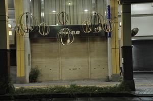 竹のリング