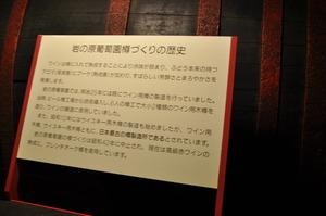 日本最古の樽の製造所