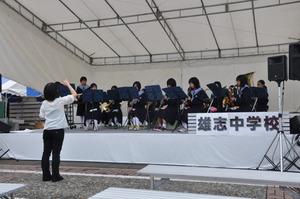雄志中学校