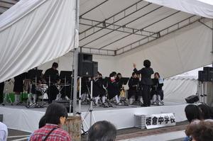 板倉中学校
