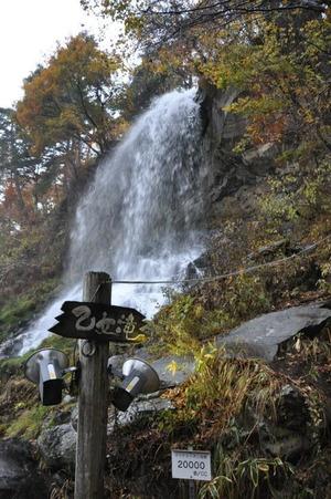 乙女の滝 1