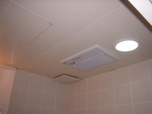 浴室暖房つけました