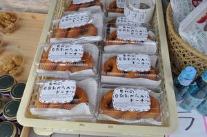豆腐やケンチャン