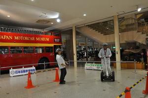 セグウェイ日本自動車博物館