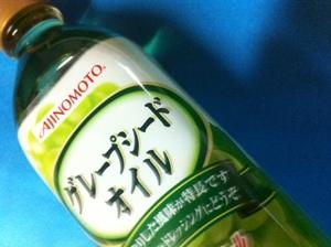 ブドウ種油