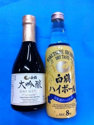 灘の酒、白鶴