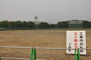 上越市営野球場