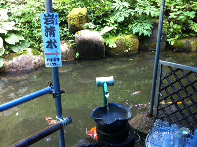 「大島区 清水」の画像検索結果