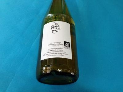 セレクトワイン