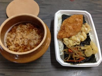 休日の昼ご飯