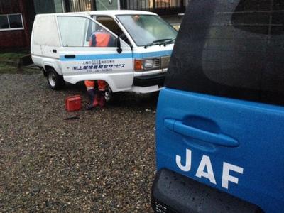 JAFのサービス