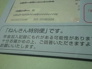 CA390070.JPG
