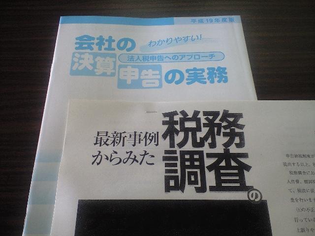 CA390203.JPG