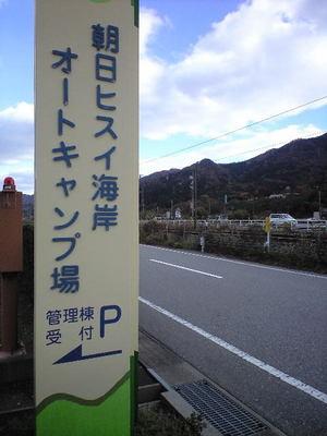 CA390818.JPG