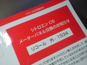 CA390869.JPG