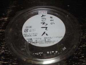 CA391214.JPG
