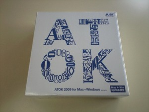 日本語入力 ATOK