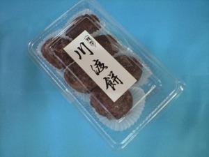 竹内さんの川渡り餅
