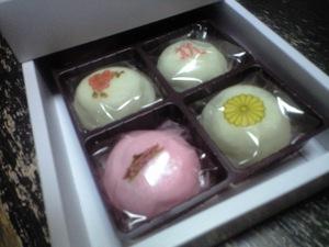 日本武道館饅頭