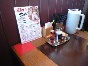 大安食堂 2