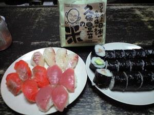 手作りにぎり寿司