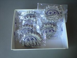 秋田のお菓子、雲平