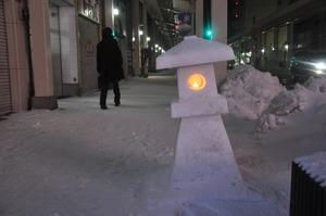 夜の雪灯籠 1