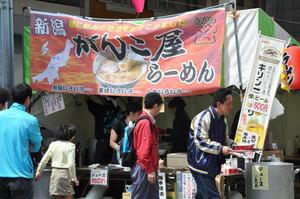 らーめん祭り 4
