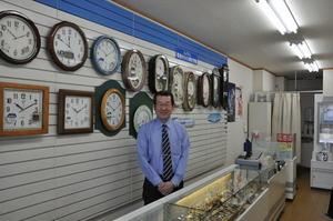 種岡時計店