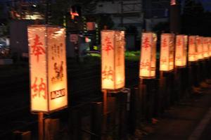 青葉祭り 2