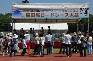 高田城ロードレース大会 1