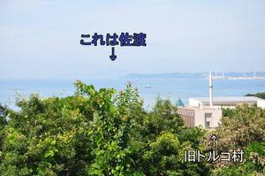 のどかな日本海