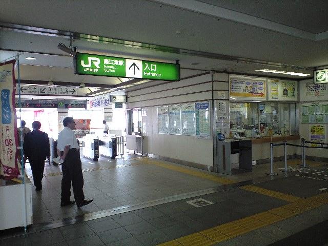 PAP_0499.JPG