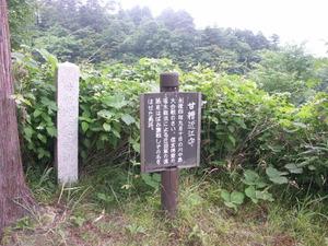 PICT2850.JPG