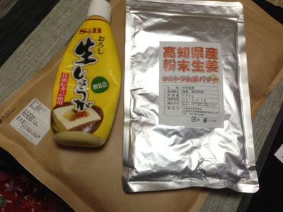 生姜と紅茶