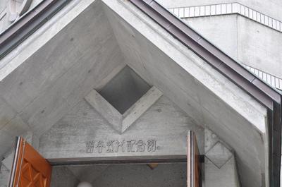蕗谷紅児記念館