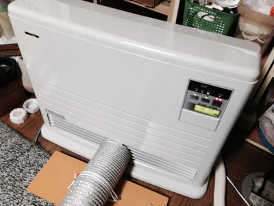 ガス温水ヒーター