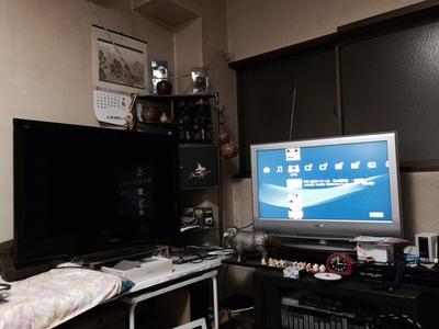 三菱のテレビ