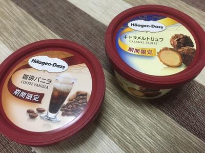高級アイスクリーム