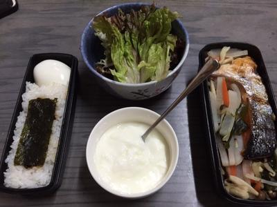 今日の弁当