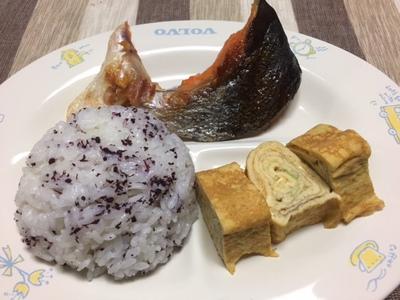 鮭カマ定食